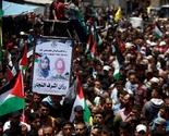 Hiljade Palestinaca na ukopu ubijene medicinske sestre Najjar