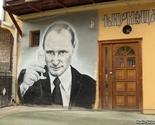 Rusije nema na Kosovu
