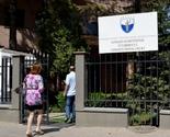 Na Kosovu sudija, u Srbiji osuđenik