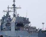 Kina SAD-u: Svoju vojsku razmještamo na svojoj teritoriji