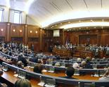 Uživo sjednica o demarkaciji, ključna za viznu liberalizaciju