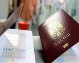 Pasoš Srbije – tražena roba na Kosovu