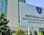 Kosovu je neophodna kreditna politika, a evo i zašto.