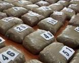 Policija konfiskovala drogu u Dragašu