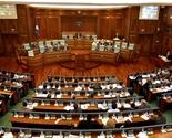 Radomir Laban i Bajram Ljatifi nove sudije Ustavnog suda Kosova