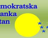 Demokratska Stranka Vatan: Ramzanska čestitka