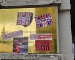 Pacoli: Srpski huligani i banditi napali konzulat Kosova u Kopenhagenu