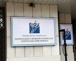 Zakon o platama prosleđen Ustavnom sudu na ocenu ustavnosti