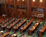 Prva sednica sedmog zakonodavnog tela Skupštine 24. decembra
