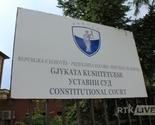 Obustavljena promena Zakona o platama do marta 2020.