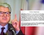 Drugi memorandum SANU-a: Upute za udar na BiH
