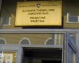 Ko su optuženi za umešanost u ubistvo Olivera Ivanovića