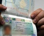 Da li će vizna liberalizacija rešiti problem odlaska mladih?