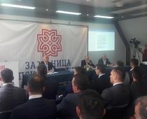 Srpska lista odustaje od jednostranog formiranja Zajednice opština