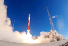 Kinezi nisu uspjeli lansirati svoju prvu privatnu raketu u Zemljinu orbitu