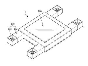 Samsung patentirao dron kojim je moguće upravljati očima
