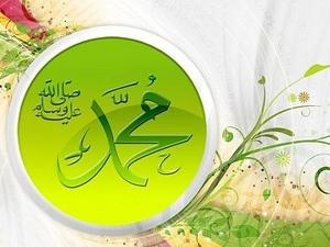 Poslanik, Muhammed ,s.a.w.s, je prokleo sljedeće vrste ljudi: