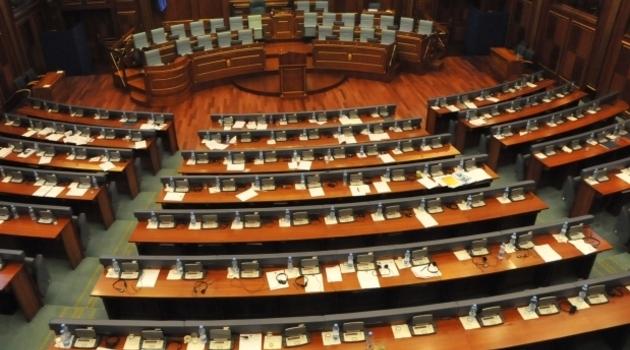 Sednica Skupštine o demarkaciji odložena za sredu u 10 sati