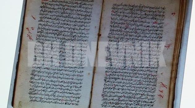 EKSKLUZIVNO: Vakufnama Mehmed-paše Sokolovića potvrđuje da se rodio u muslimanskoj porodici