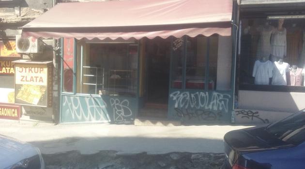 Nepoznati vandali demolirali poslastičarnicu  čiji je vlasnik Goranac u centru Beograda staru 70 godina