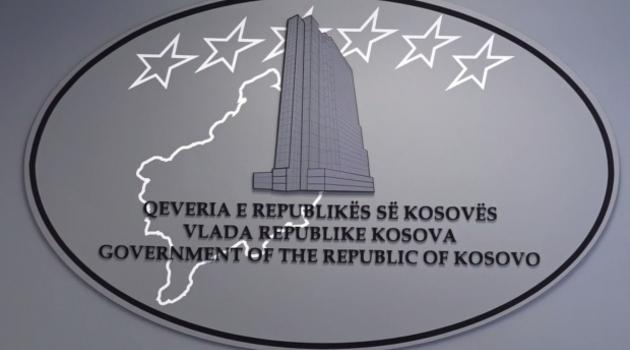 DPK najavljuje rušenje Vlade