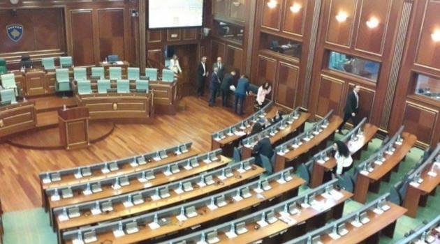 Raspuštena Skupština Kosova, ide se na parlamentarne izbore
