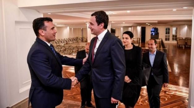 Zajev  sa Kurtijem  jačanju  odnosa Kosova I S. Makedonije