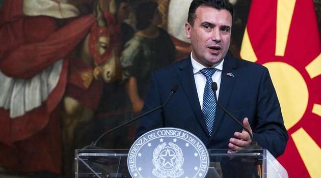 Zaev: Ime Sjeverne Makedonije bit će blokirano