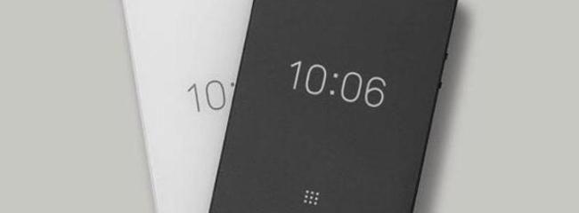 Anti smartphone: Telefon za one koji žele odmoriti od društvenih mreža