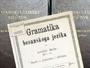 Kako se negirao bosanski jezik kroz historiju